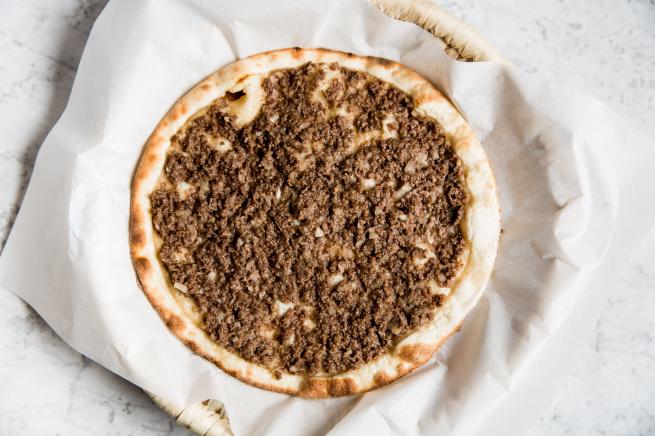 The Lebanese Bakery
